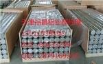 6061铝合金棒价格1351299896