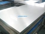 6061铝合金板现货