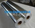 铝箔纸厚度型号