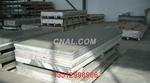 氧化合金鋁板生產廠家