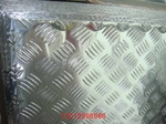 桔皮纹铝板价格多少钱一吨