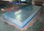 0.7个厚1050材质覆膜铝板