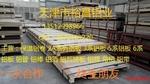 鋁合金板多少錢一噸