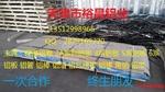 氟碳噴涂鋁板價格 13512998966