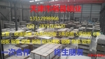 6061超厚合金铝板价格