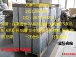 1050保温铝板纯铝板