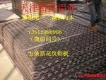 5052防滑鋁板價格/廠家