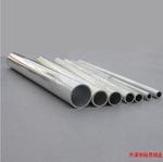 厚壁鋁管價格