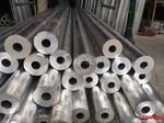 铝管供应商