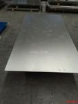 订购铝板--天津裕昌金属