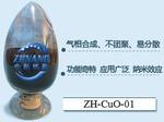 氧化铜 超细氧化铜 纳米氧化铜