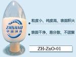 氧化锌 超细氧化锌 纳米氧化锌