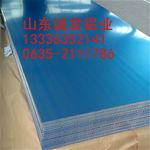 厚壁鋁板價格