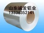 5mm地面防滑铝板多少钱一吨