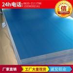 2.4mm铝单板尺寸定做厂家