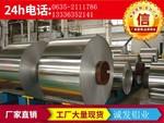 铝管2.4mm现货价格
