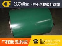 济南喷涂铝卷生产厂家