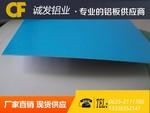 超厚、超宽、超长,铝板、铝卷现货