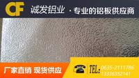 0.4mm五条筋铝板价格