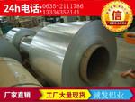 2060铝卷2mm供应厂家