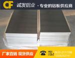 鋁合金板2.5mm多少錢一平米