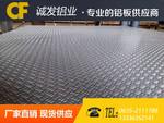 3mm保温铝板价格表