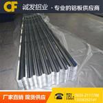 0.3mm鋁合金板價格