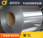 鋁瓦楞板2.5mm價格表