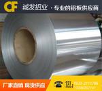 3.8mm保温铝板生产加工