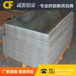铝棒2.2mm供应厂家
