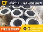 0.4mm地面防滑铝板尺寸定做厂家