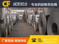 6061铝管价格∽多少钱一吨∽