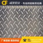 0.4mm個厚合金彩涂鋁卷板