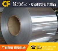 供应无缝铝管价格