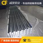 0.6mm防滑鋁板多少錢一米