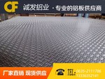 1.3mm保溫鋁板現貨廠家