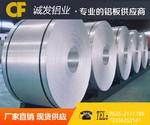 1.3mm鋁單板多少錢一噸