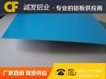 0.4mm鋁瓦楞板生產加工