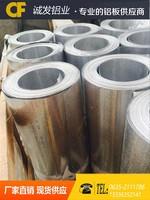 合金6063铝管价格