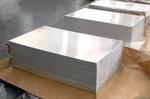 3.6mm铝板生产加工