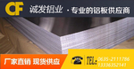 2.5mm铝瓦楞板多少钱一吨