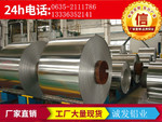 1.4mm铝瓦楞板现货厂家