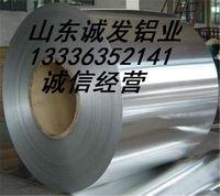 3003氧化铝圆片现货价格