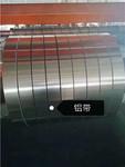 1.8mm铝板一吨/公斤报价