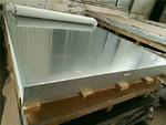 合金彩涂鋁板鋁板廠家價格