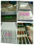 3003合金防銹鋁板廠家