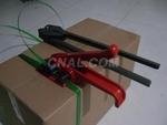 贛州供應磚廠專用打包機鋼帶打包機