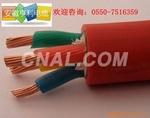 ZR-RFF46P2控制电缆-询价/创文气体