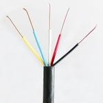 KFPV高温控制屏蔽电缆正品