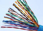 亨仪牌电缆ia-K3YV22本安电缆